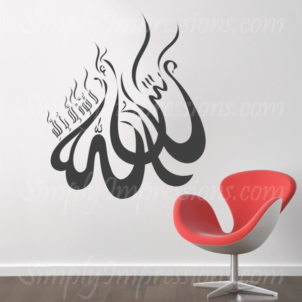 395 best islamic decor images on pinterest islamic decor for Arabic calligraphy decoration