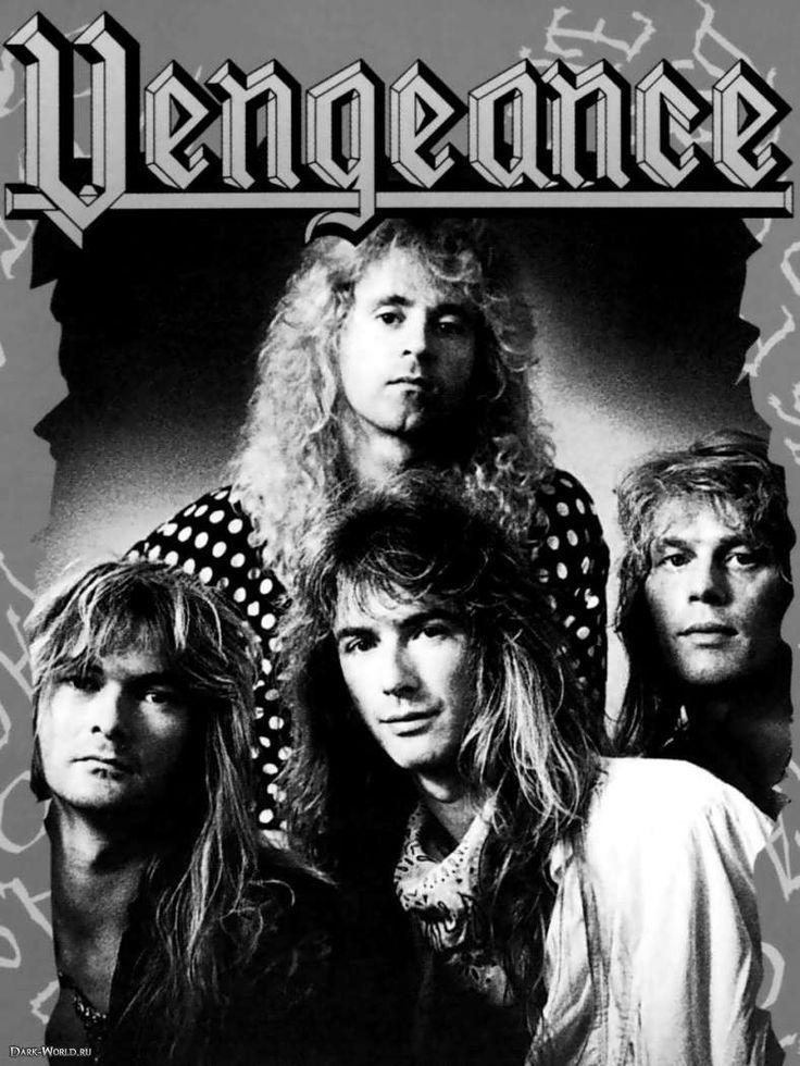 Группа Vengeance