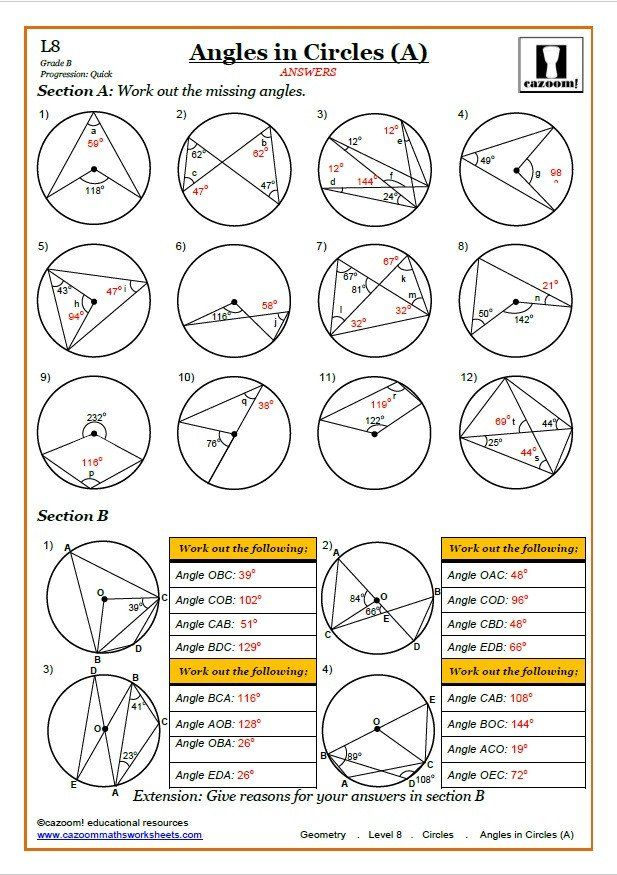 Angles In A Circle Worksheet Cazoom Maths Worksheets Maths Worksheets Circle Theorems Geometry Worksheets Circle Geometry