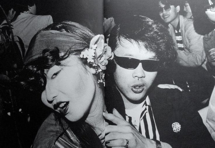 Katsumi Watanabe - Rock Punk Disco: