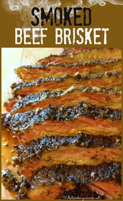 How To Smoke Beef Brisket Recipe & Instructions  | whatscookingamerica.net  | #smoked #beef #brisket #grill #bbq
