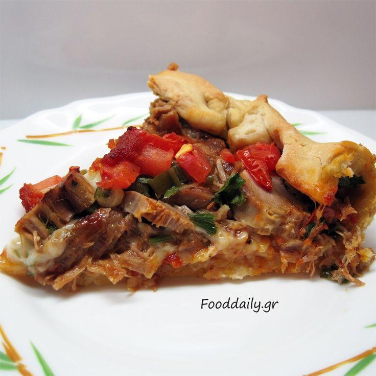 Πίτα με αρνί και λαχανικά