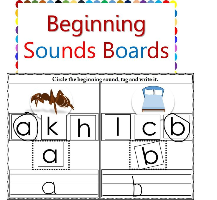 Beginning Sounds Boards in 2020 Beginning sounds
