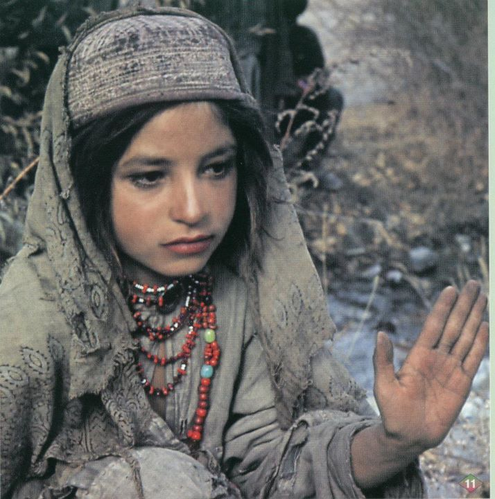 watanafghanistan:  Afghan girl