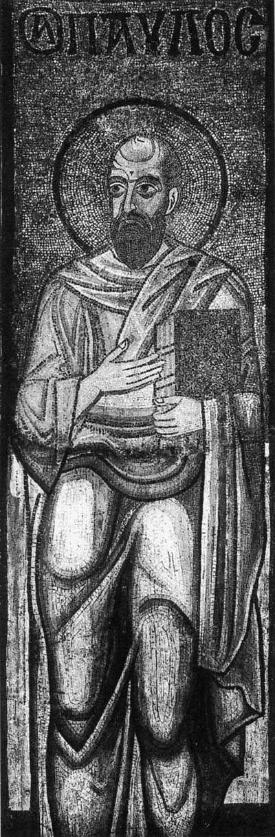 Мозаика в световом барабане. Апостол Павел