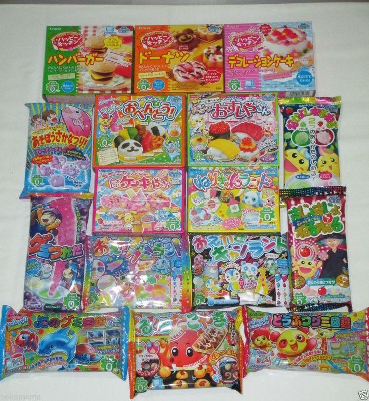 Kracie 16pcs SET Happy Kitchen Popin Cookin Cute Gummy Japanese DIY Candy Kits ✿ #Kracie