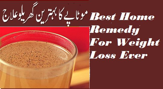 how to lose weight in 5 days home remedies