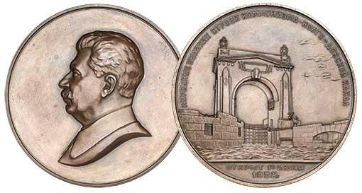 Монеты и медали. Блог