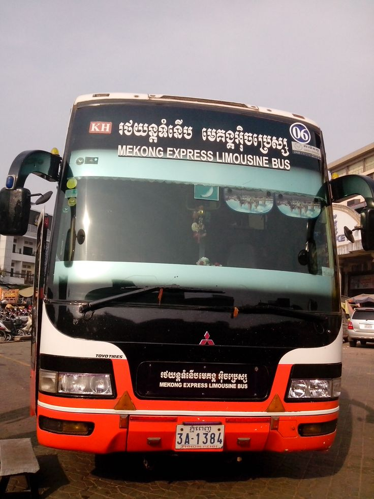 The Bus heading to Vietnam Mekong Express