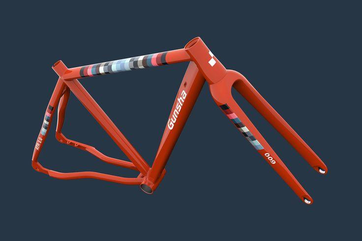 Gunsha Gravel Bike, ATR 3.0 PX, ThingsToBe