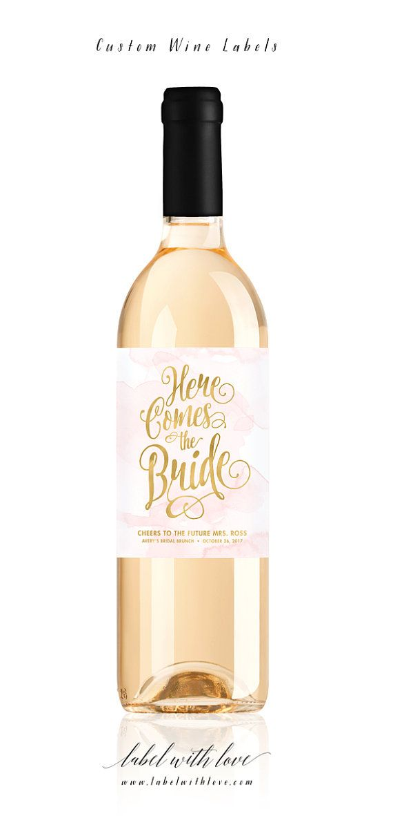 Bridal Shower Wine Labels Bridal Suite