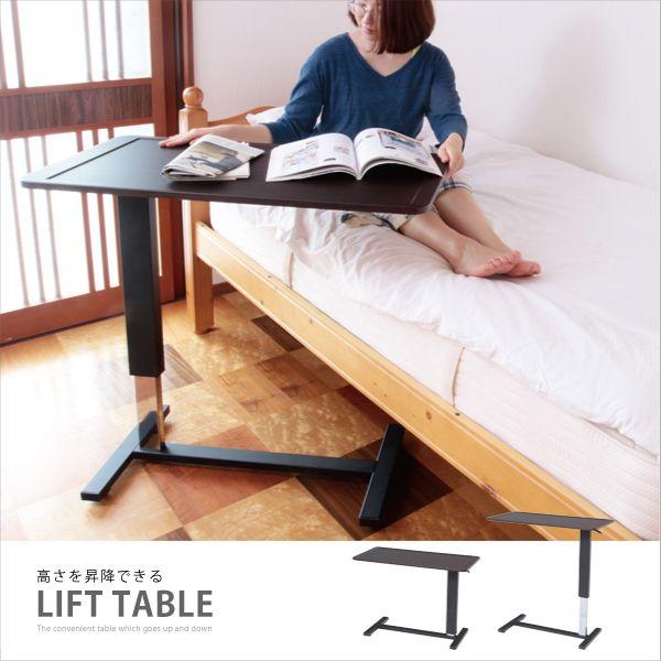 昇降テーブル ワークテーブル 送料無料 ヤマソロ yamasoro 。昇降テーブル リフトテーブル リフティングテーブル ベッドテーブル ハイテーブル サイドテーブル デスク 作業台 高さ調整 キャスター付き 82-720