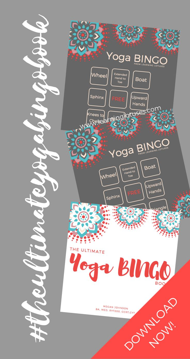 "Grab your copy ""The Ultimate Yoga BINGO Book"" for hours of fun!"