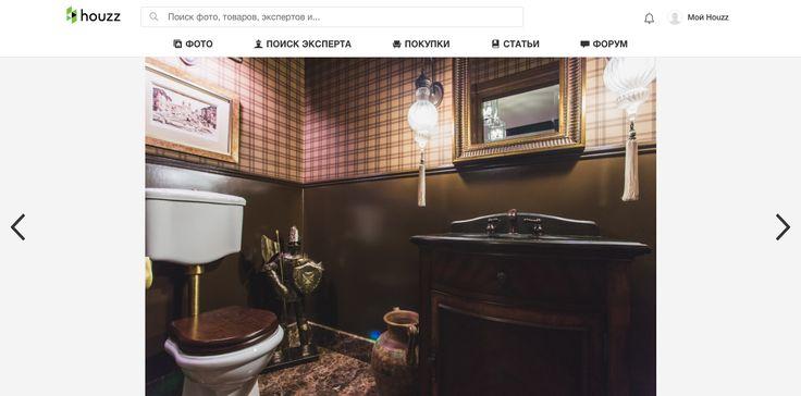 В гостях: Американская классика в подмосковном доме - Современный - Ванная комната - Москва - от эксперта Ольга Шангина | Photography