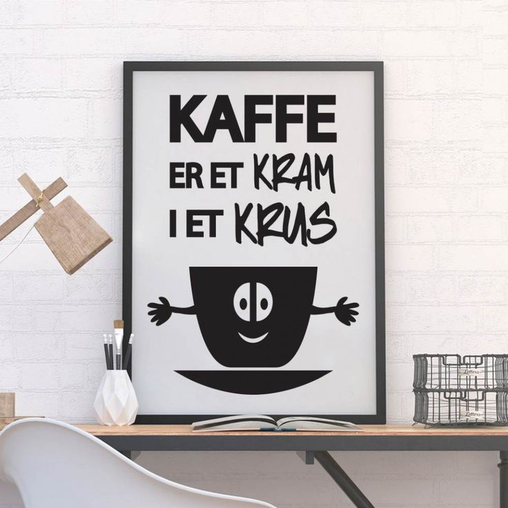 kaffe citater ordsprog ordspil -  kaffe er et kram i et krus