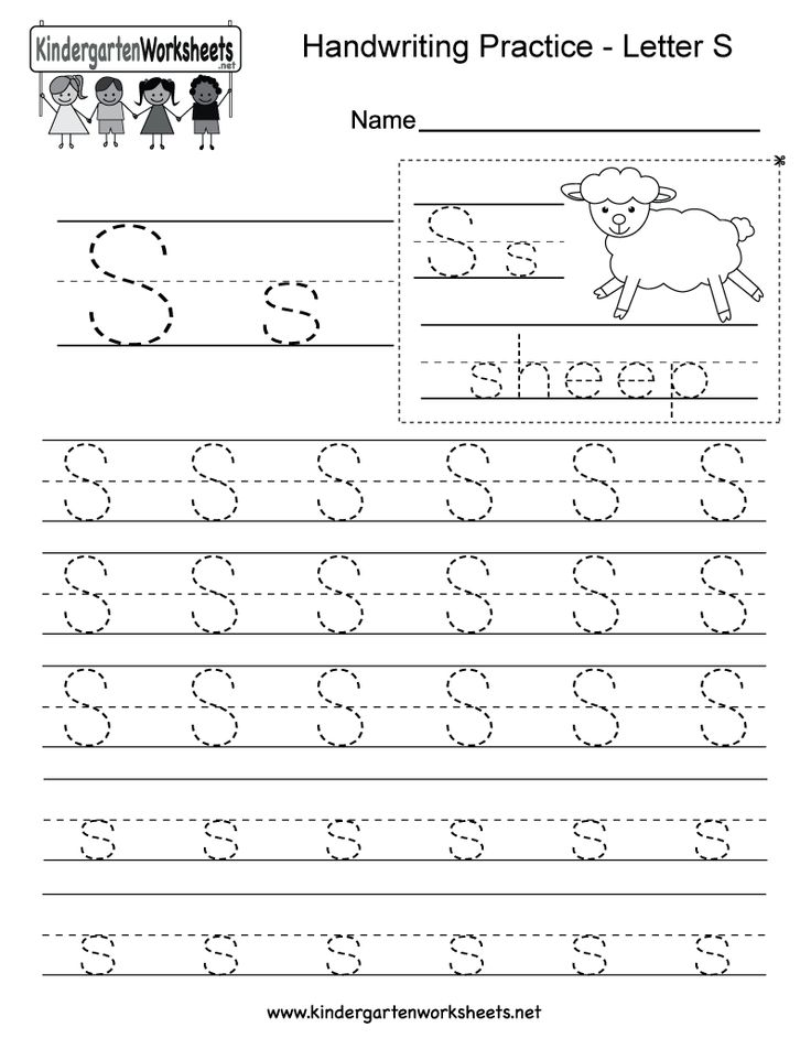 Free letter S writing worksheet. This series of handwriting alphabet worksheets can also be cut out to make an original alphabet card or booklet. You can download, print, or use it online.