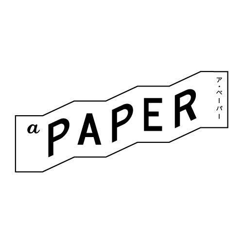 tadashi-ueda: そしてそして、a PAPERのロゴはぼくがデザインしています。 a PAPER websiteはこちら a PAPER twitter @_paper_