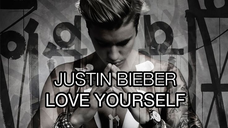 Justin Bieber Love Yourself Purpose Album: Selena Gomez diss? Reveals on Ellen #JustinBieber #selenagomez #pop