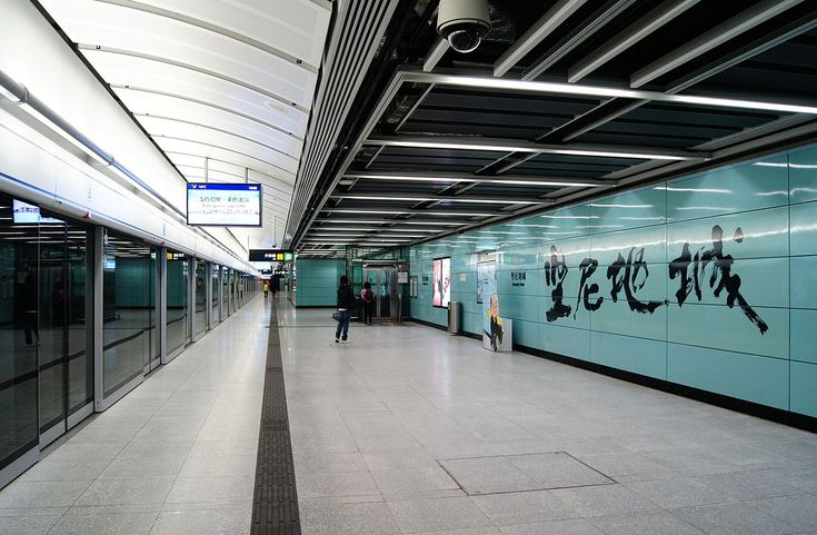 Kennedy Town Station Hong Kong [1280838]