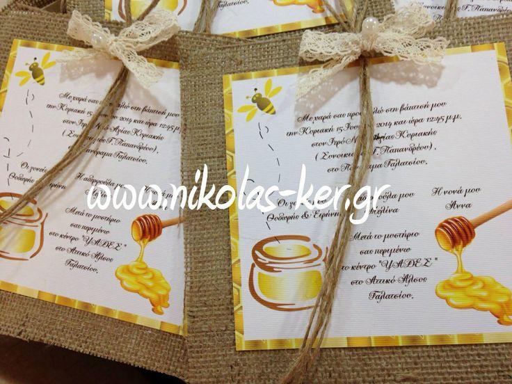 Προσκλητήριο βάπτισης με μέλι! Handmade Invitation (burlap-honey-bee-baptism-girl)  Page FB: Nikolas Ker Είδη Γάμου Βάπτισης
