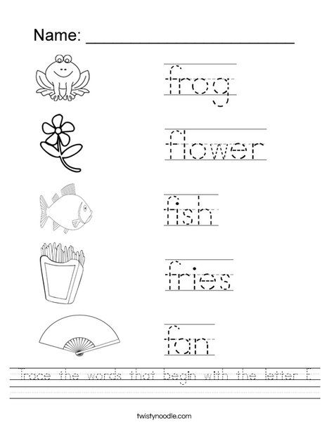 trace the words that begin with the letter f worksheet twisty noodle projects to try. Black Bedroom Furniture Sets. Home Design Ideas