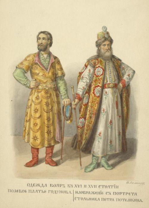 Ферязь. Русский мужской Национальный костюм