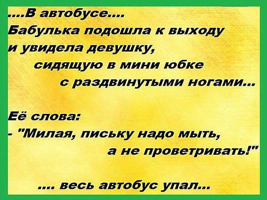 РЖОМ Прикольные картинки, поздравления, стихи. | OK.RU