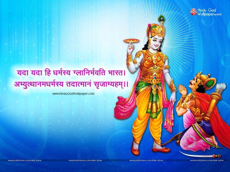 bhagwat geeta in hindi video free download
