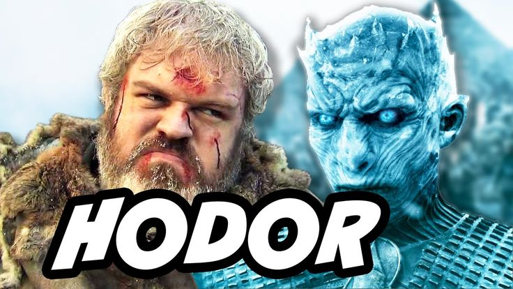 Jan 22, 2017 Game Of Thrones Season 7 Hodor White Walkers Theory Publicado em 22 de jan de 2017 Game Of Thrones Season 7 Hodor White Walkers Theory. Game Of Thrones Season 6 Hodor Hold The Door Scene Analysis, Bran Stark Flashback and The Night King ►