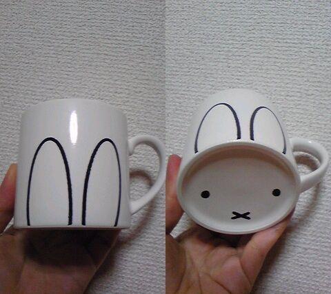 awww >u< bunny mug