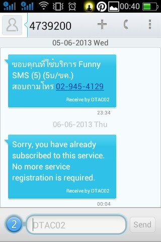scam sms