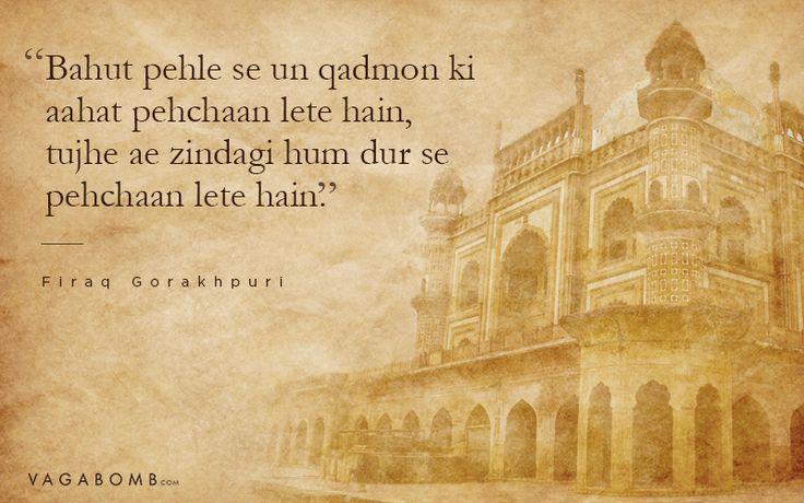 #firaqgorakhpuri