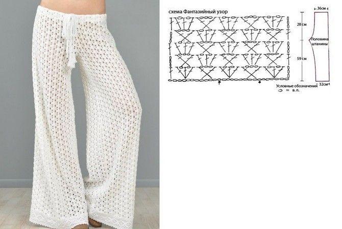 белые брюки крючком,брюки