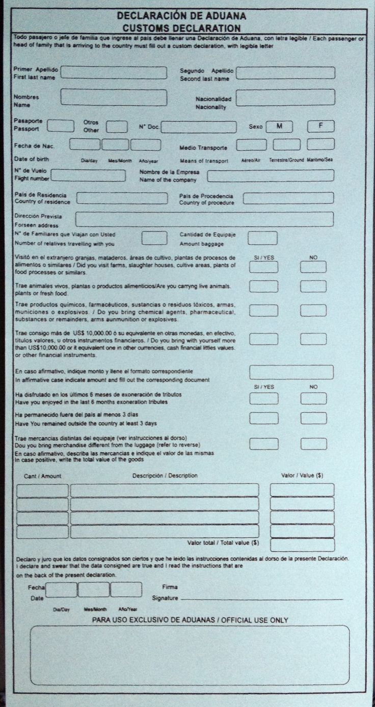 Customs Declaration Form Costa Rica Front Spanish