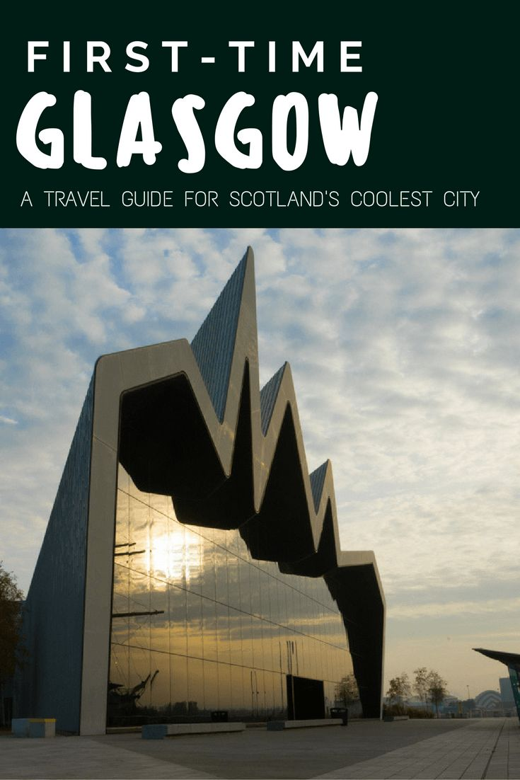 Glasgow Travel Guide: If you're asking yourself, Should I Visit Glasgow, the answer is a resounding YES! Creative, lively and uber cool, Glasgow is Scotland's hippest city. Find out why you should visit Glasgow, and our recommendations for the best things to do in Glasgow.
