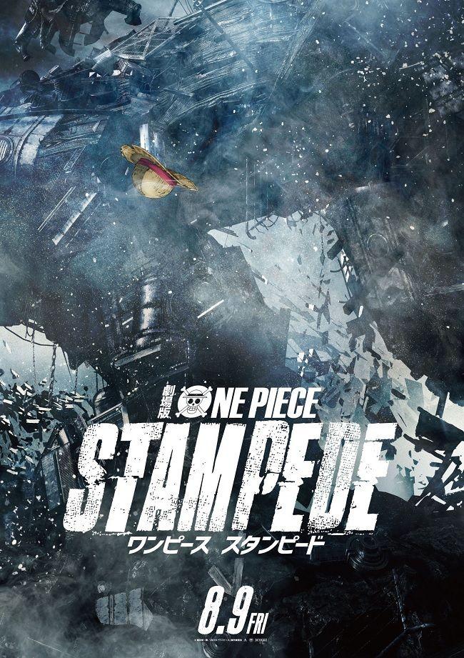 One Piece Stampede Revela Designs Personagem Por Oda One Piece Movies Watch One Piece One Piece