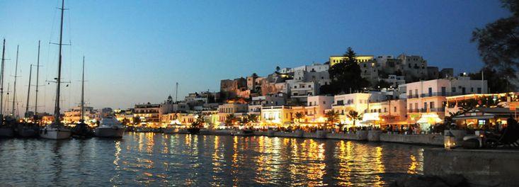 Naxos Travel Guide