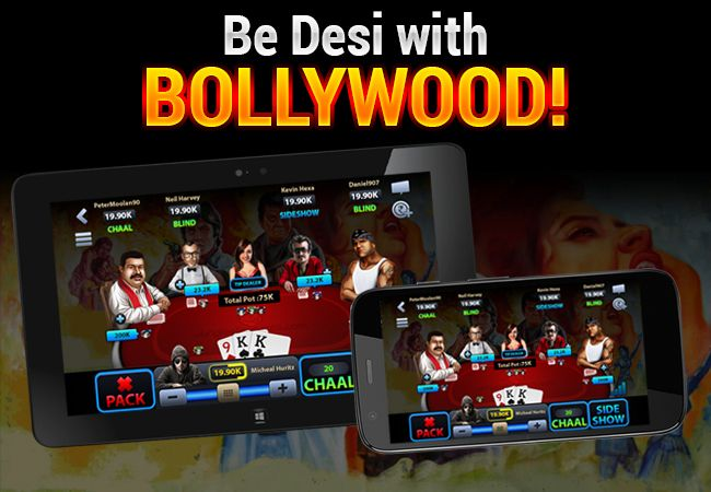 Be Desi.. Be Bollywood!! Play Junglee TeenPatti on Bollywood Themed Rooms! If you haven't played the latest version with Private Chat and Numerous Avatars and Rooms, download it here: https://play.google.com/store/apps/details?id=com.jungleegames.teenpatti