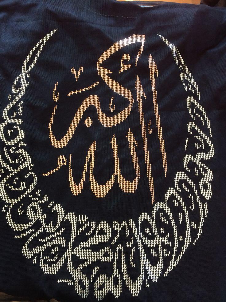 Zeynep Bayraktar Korkmaz'a ait Allah-u Ekber..