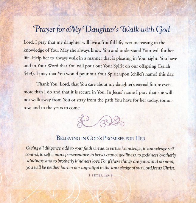 Prayers And Promises For Daughter