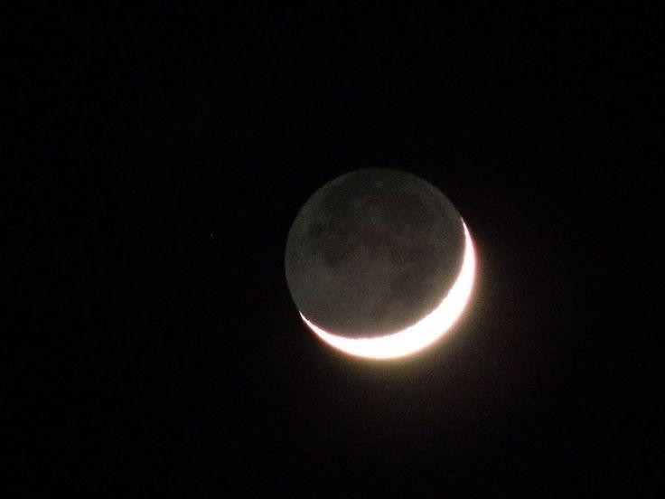 Луна над городом (21 февраля 2015)