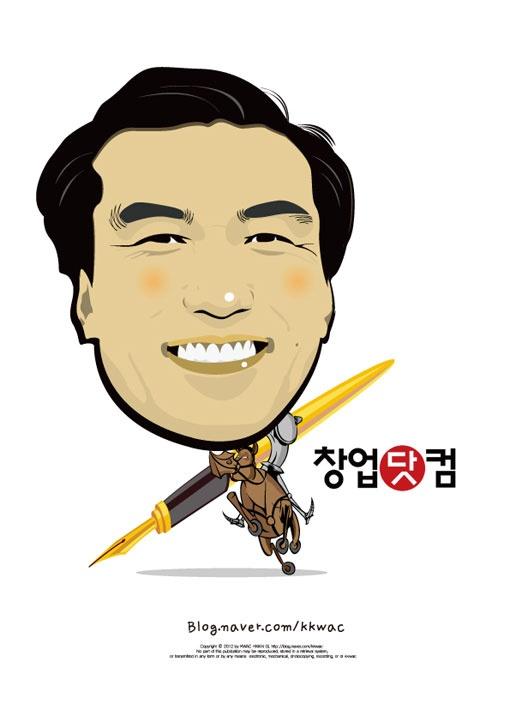 돈키호테이거나 미친 글쟁이이거나    꽉샘의 캐리커쳐 인물열전(018) 한국창업개발연구원 유재수 원장. Mr. Yoo Jae Soo