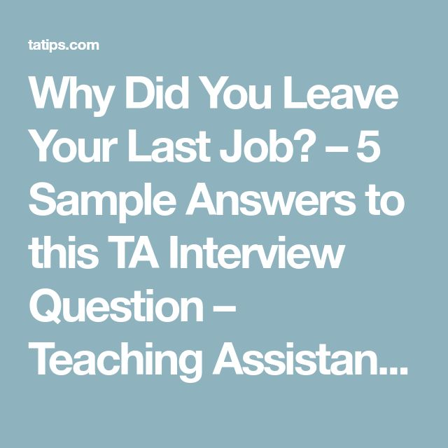 best 25 sample interview questions ideas on pinterest questions for an interview interview questions for employers and answers for interview questions - Office Assistant Interview Questions And Answers