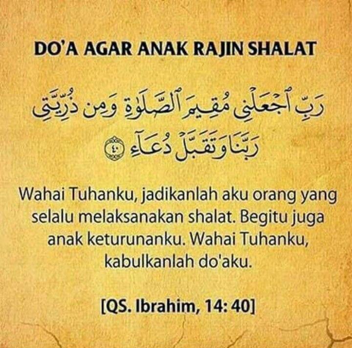 bismillah •••