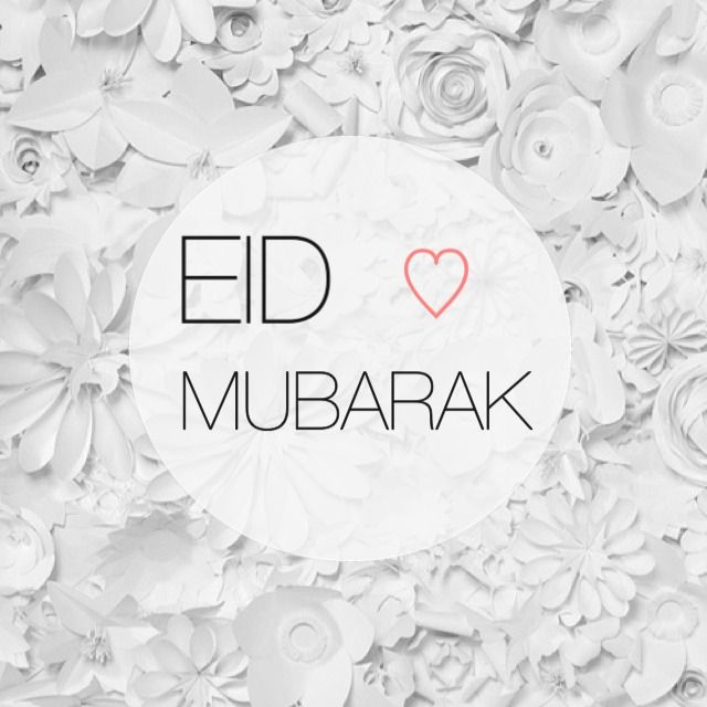 DesertRose///Eid Mubarak (English Typography)