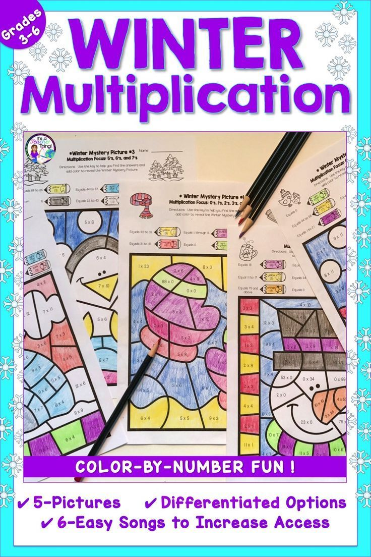 Keep Your Students Engaged And Working On Multiplication Practice With The Winter Mul Multiplication Activities Multiplication Winter Multiplication Activities [ 1104 x 736 Pixel ]