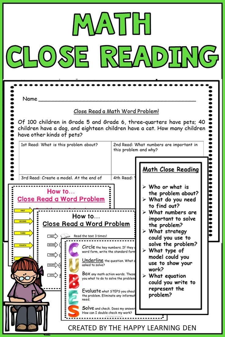 Math Close Reading Worksheets   Math word problems [ 1104 x 736 Pixel ]