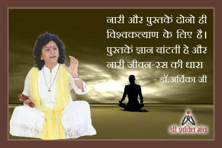 Powerful Silence Meditation with Didi