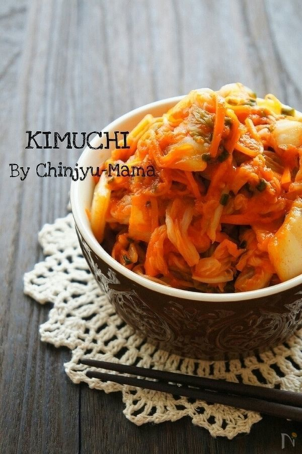 寒い冬、キムチが恋しくなる季節です。キムチを食べると体がポカポカ♪ たくさん手作りしておけば、大人気のキムチ鍋やおかずへのアレンジも自由自在です。そこで、初めてでも簡単にできちゃう白菜キムチの作り方をご紹介します♪