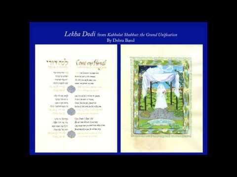 Enjoy Debra Band's brief video explaining the back-story of my illuminated paintings of Lekha Dodi, from her book, Kabbalat Shabbat: the Grand Unifiation